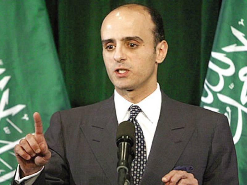 Saudi FM Al-Jubeir to arrive in Islamabad on Thursday