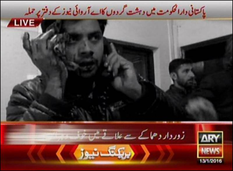 ARY News office attacked in Islamabad