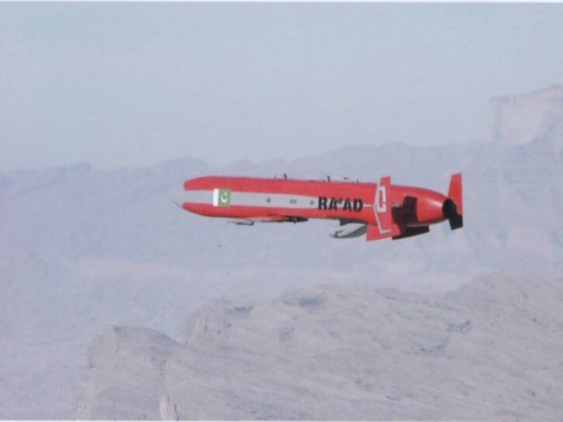 Pakistan successfully tests Cruise Missile Ra'ad