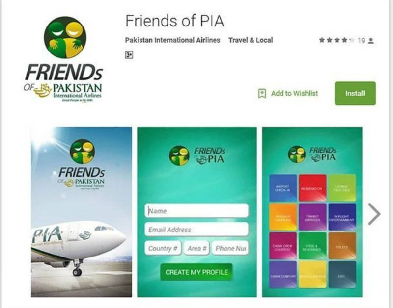 PIA launches mobile app to improve services