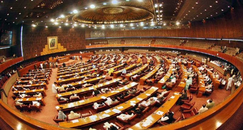 Resolution for restoration of Friday as holiday tabled in NA