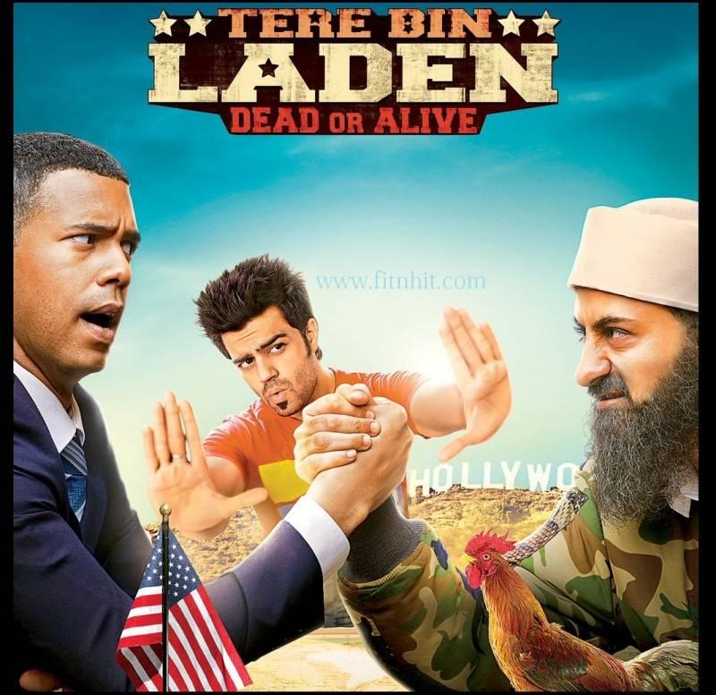 Trailer of 'Tere Bin Laden Dead or Alive' released