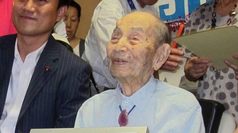 World's oldest man Yasutaro Koide dies at 112