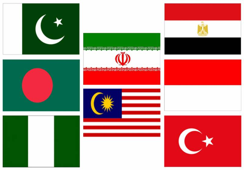 Pakistan to host first Trade Ministers' Council Meeting of D-8 countries on April 17