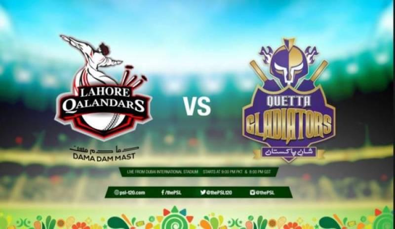 #HBLPSL: Lahore Qalandars vs Quetta Gladiators match today