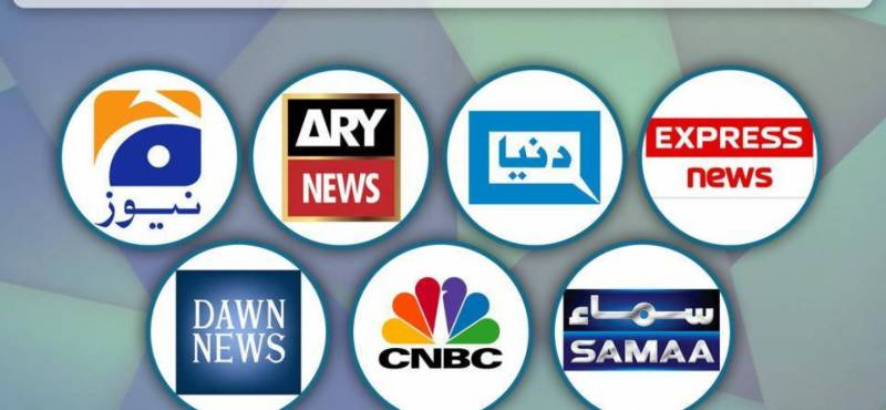 Race for Ratings: Presenting Pakistani TV Channels' Actual Ratings (1st to 7th February 2016)