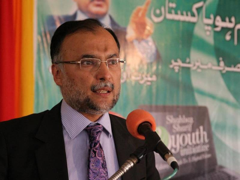 'Campaign for 100% enrollment in schools to be launched this year'