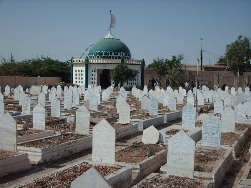 DHA residents to get MODERN graveyard in Karachi
