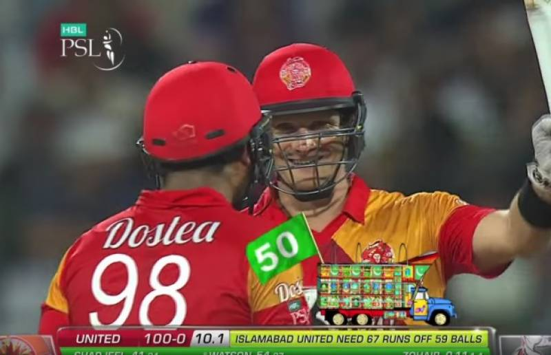 Match Highlights: Islamabad United beat Lahore Qalandars by 5 wickets, Qalandars out of tournament