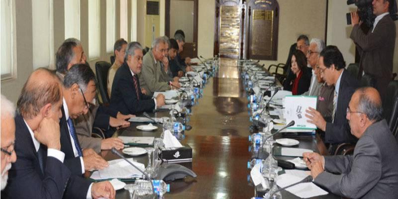 Pakistan lifts sanctions on Iran