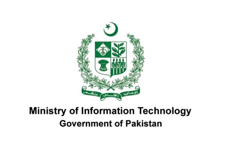 MoIT to arrange 3000 ICT internships to create jobs