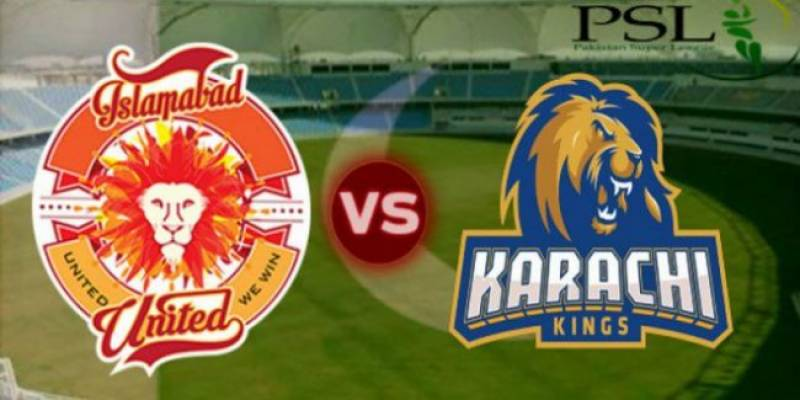 PSL T20 2nd playoff Live Streaming And Live Score: Karachi Kings vs Islamabad United