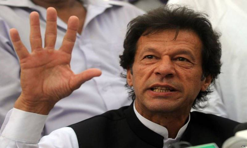 PTI will oppose PMLN's efforts to weaken NAB