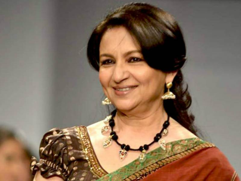 Lahore Literary Festival will improve Pak-India relations: Sharmila Tagore