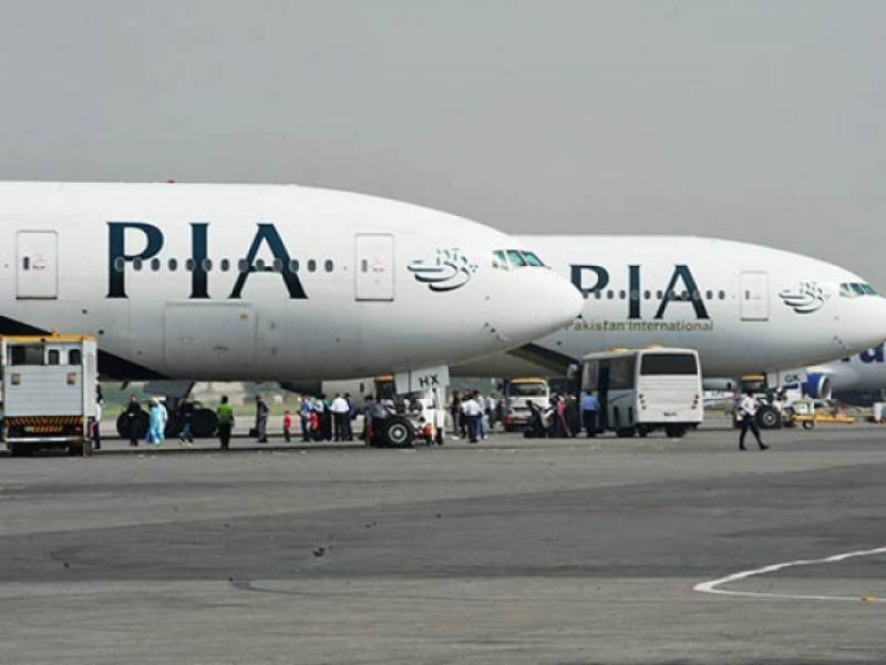 Pakistan Airways registered as PIA subsidiary