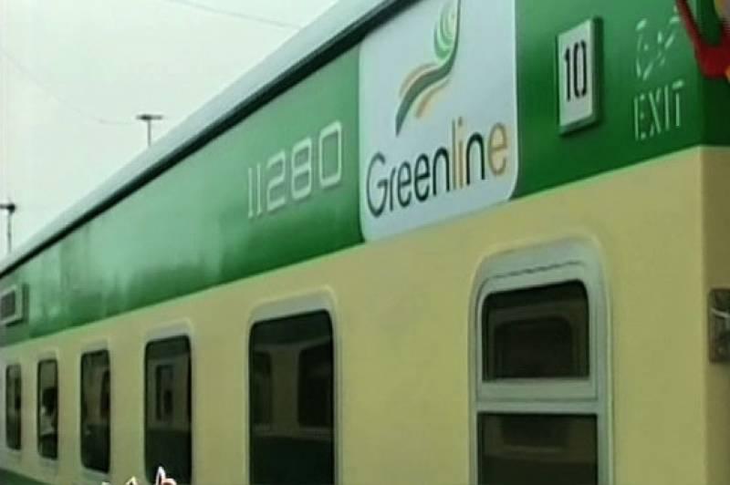 Saad inaugurates New Green Parcel Express Train