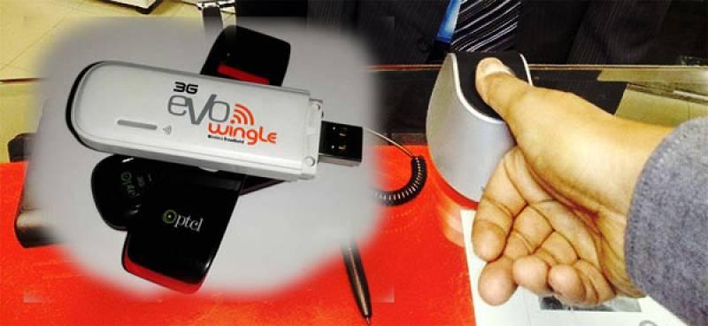 PTCL starts wireless devices biometric verification at doorstep