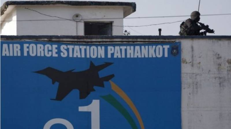 Pathankot Attack: Three suspects remanded into CTD custody