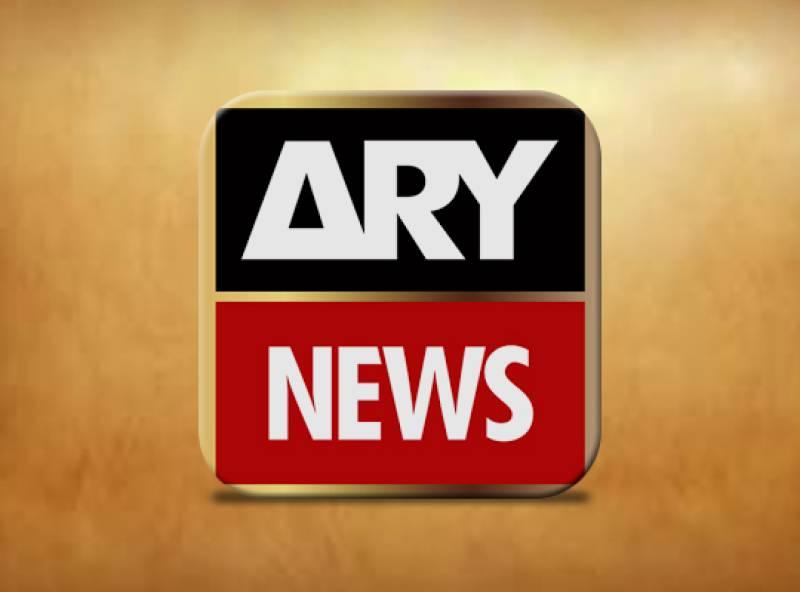 PEMRA slaps Rs100,000 fine on ARY News over anti-democracy TV show