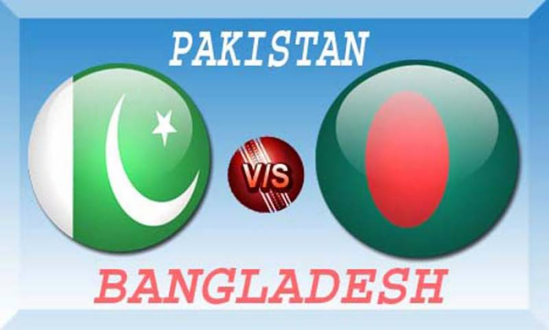 Asia Cup 2016 T20 Live Score And Live Streaming: Pakistan Vs Bangladesh