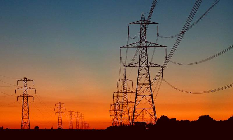 Electricity price slashed by Rs4.11 per unit