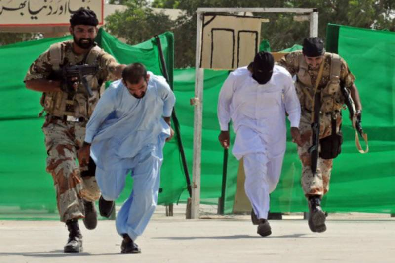 Two suspected terrorists arrested from Lahore