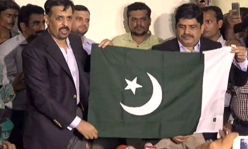 Former Karachi mayor Mustafa Kamal announces new political party