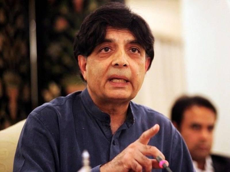 Nisar links Pakistani team's India visit with extraordinary security