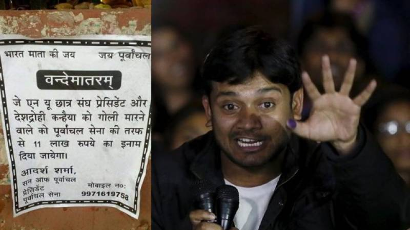 Kill Kanhaiya Kumar, get Rs 11 lakh reward: posters in Delhi