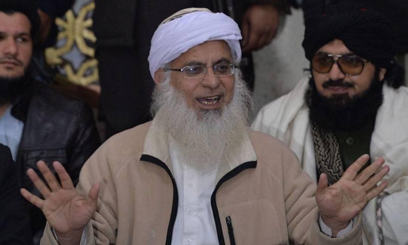Court confirms Maulana Abdul Aziz's pre-arrest bail