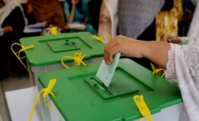 Polling for reserved UC seats in Punjab on March 21