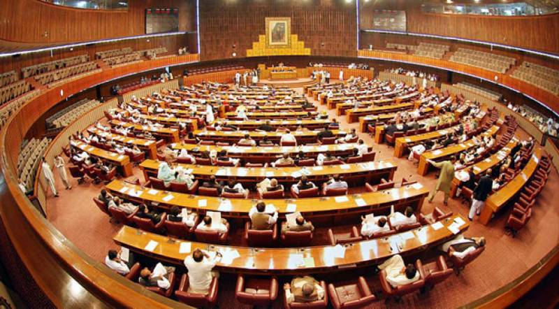 Parliament joint session on Monday