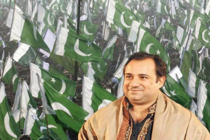Rahat Fateh Ali Khan will perform at UN to mark Pakistan Day