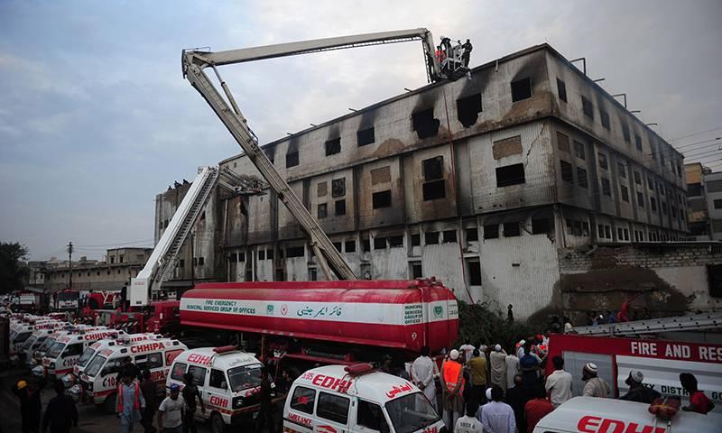 Baldia Town factory case adjourned Till April 9