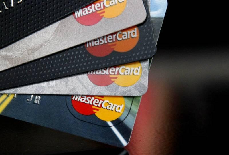 Soneri Bank launches debit MasterCard in Pakistan