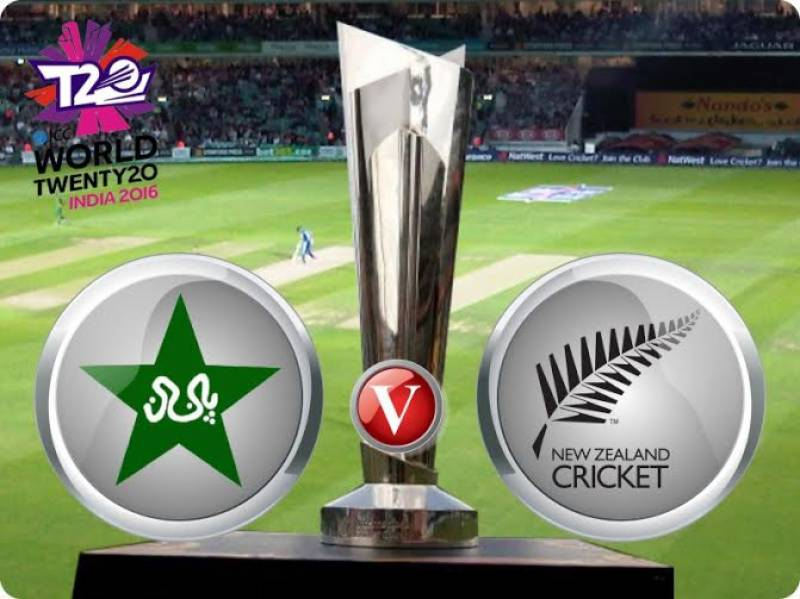 T20 World Cup 2016 - Watch Pakistan vs New Zealand Live Streaming and Live Score: Black Caps beat by 22 runs to book semi-final berth