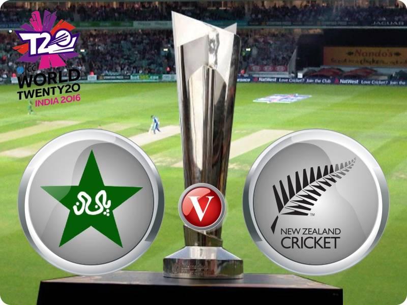 World T20 2016: Pakistan vs New Zealand match today