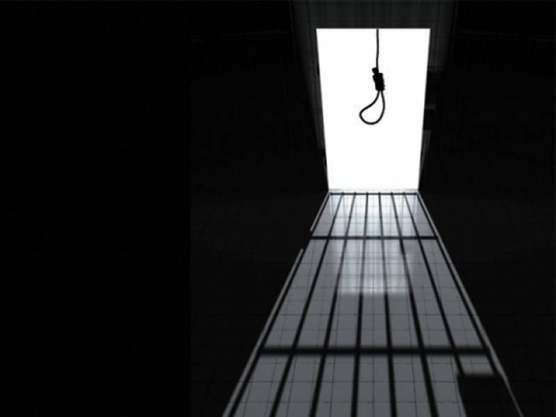 Two terrorists executed in Sahiwal jail