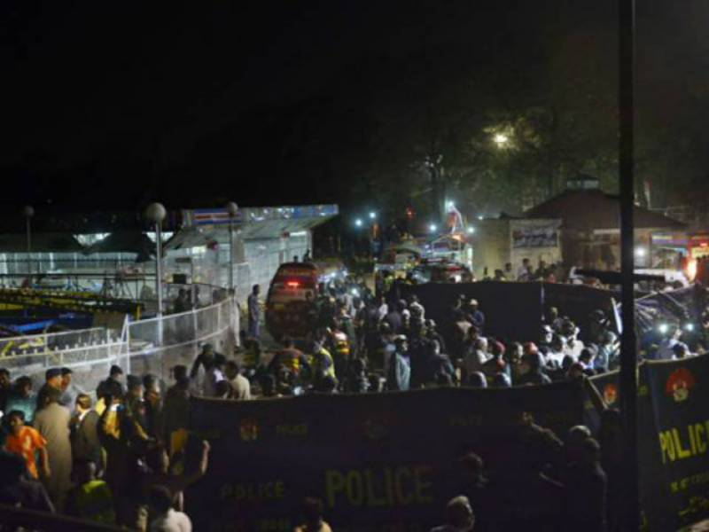 #LahoreBlast: Toll rises to 74, over 300 injured