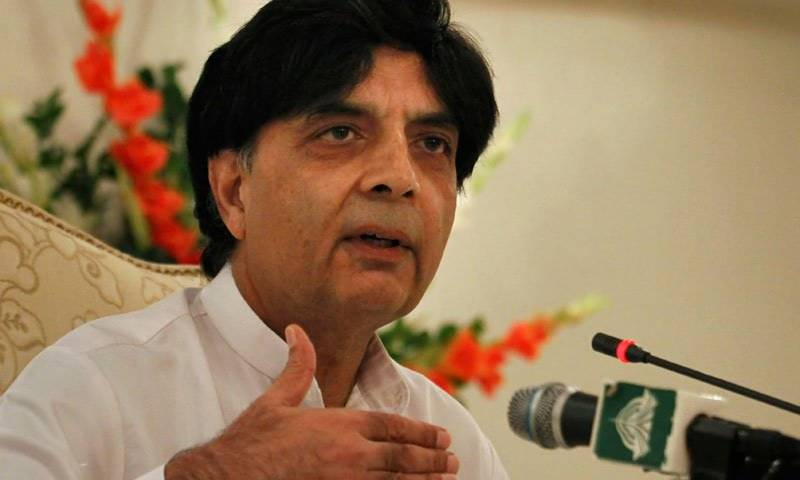 Government wants to vacate Islamabad's Red Zone peacefully: Ch Nisar