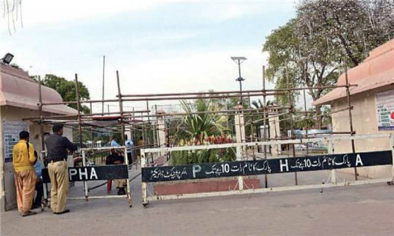 Security guards to be appointed in all public parks at Rawalpindi