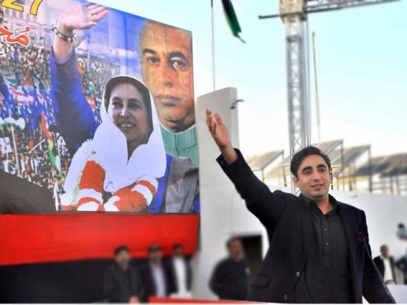 Bilawal annoyed over huge funds for Zulfikar Bhutto's death anniversary