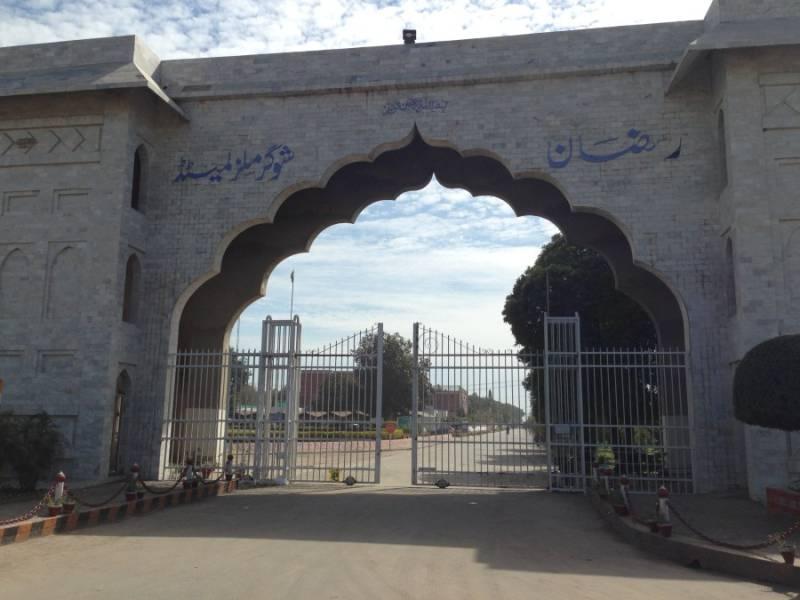 Jehangir Tareen first brought Indians to Pakistani sugar mills