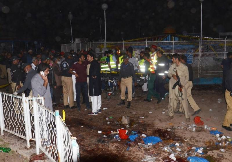 Lahore blast victim Yousuf,s body handed over to family