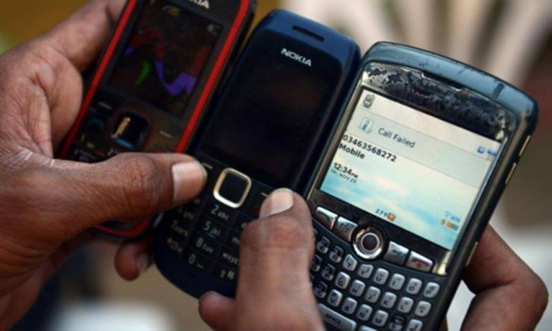 Mobile service suspension in Islamabad causes Rs. 500 million loss