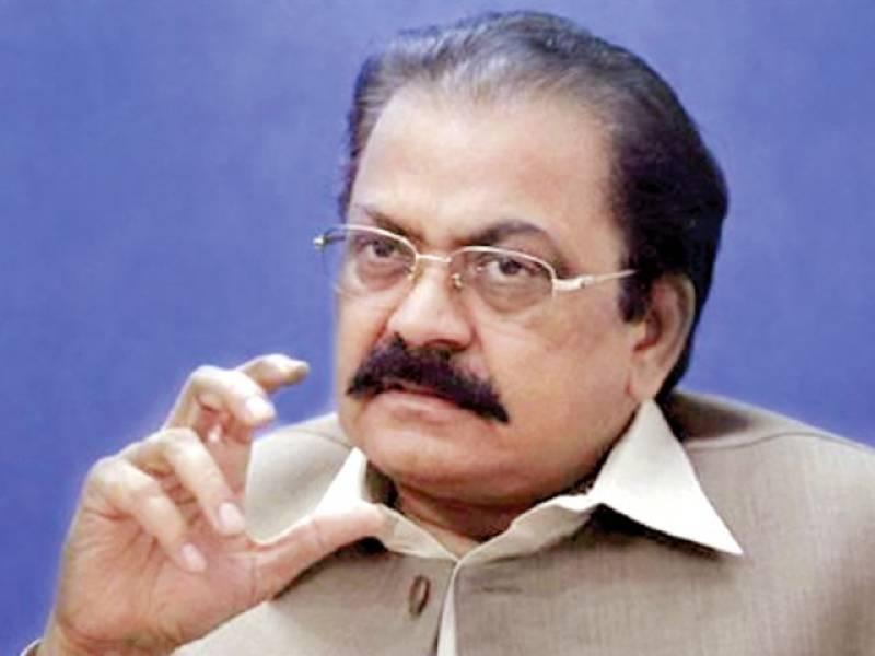 Rana Sanaullah 'unaware' of arrests made from Ramzan Sugar Mills