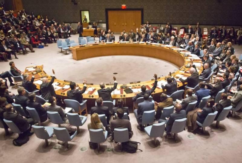 UN Security Council condemns Lahore blast