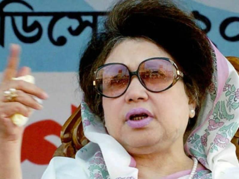 Bangladeshi opposition leader Khaleda Zia's arrest warrant issued