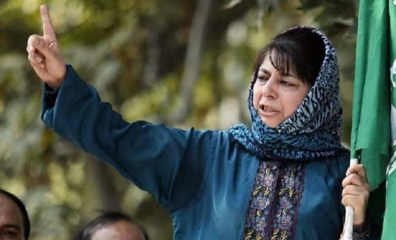 Mehbooba Mufti all set to become first woman CM of Occupied Jammu & Kashmir