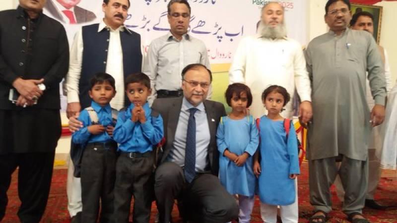 National school enrollment campaign kicks off